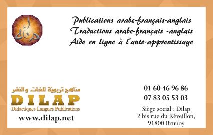 Création carte de visite Dilap