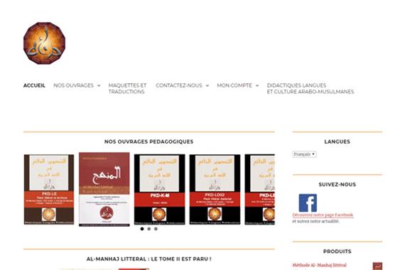Création site internet dilap