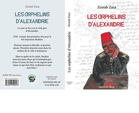 """Mise en page du texte du roman """"les orphelins d'Alexandrie"""""""