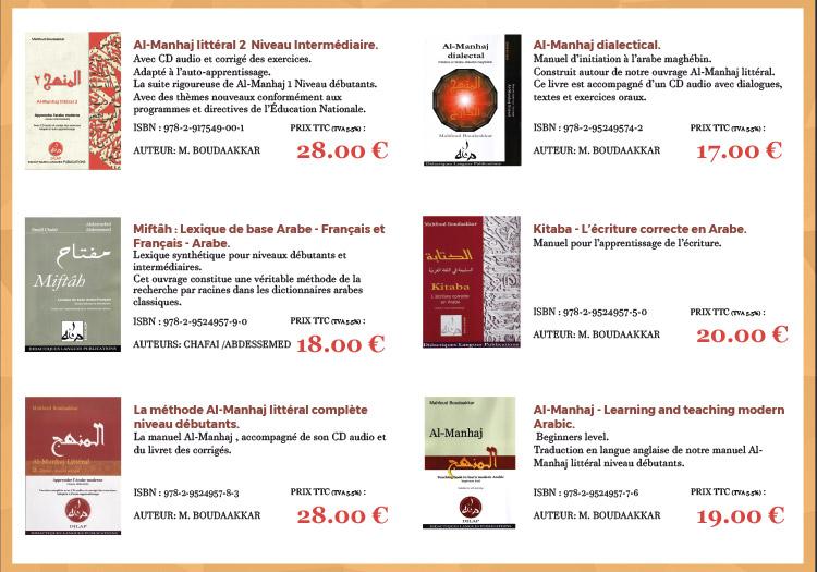 Réalisation d'un catalogue pour la librairie Dilap
