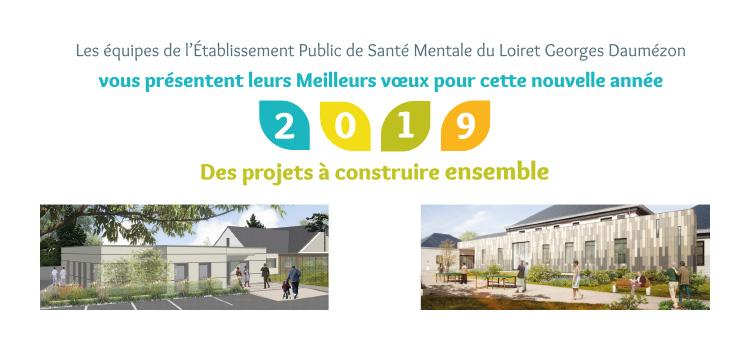 Carte de vœux papier EPSM du Loiret intérieur