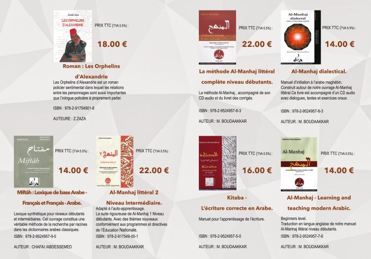 Mise à jour du catalogue de la librairie Dilap